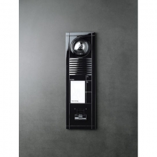 Siedle Nyc Video Intercom Systemstarget Security Systems Llc